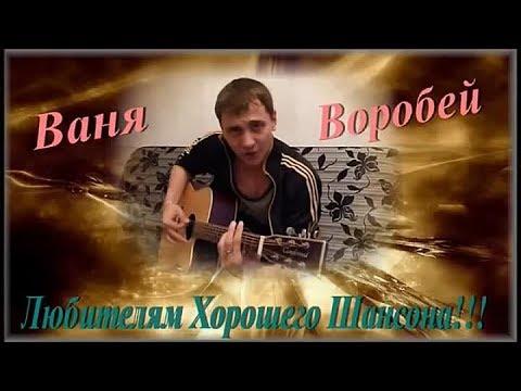 Песня про интернет знакомства краснознаменск московская область секс знакомства