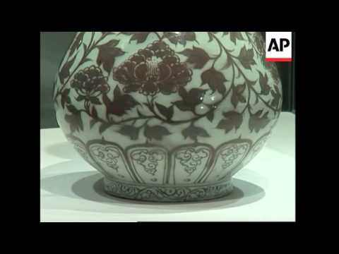 Rare Ming Vase Sold At Auction For Over 10 Million Us Dollars Youtube