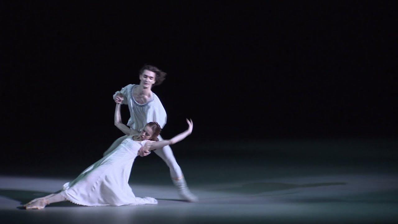 Большому театру — большая премьера: новая постановка балета «Ромео и Джульетта»