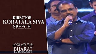 Director Koratala Siva Speech @ Bharat Bahirang...