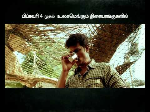 Yudham sei - Trailer