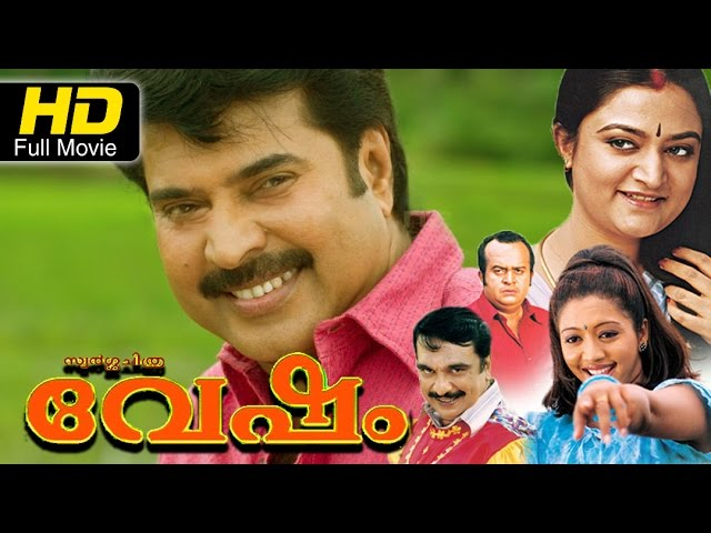malayalam movies+download