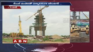 Focus on Works of Karimnagar Cable Bridge | ABN Telugu