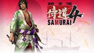 Way of the Samurai 4 Gameplay Walkthrough PC HD 1080p