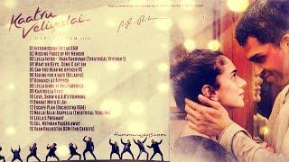 Kaatru Veliyidai BGM's    An A.R.Rahman Musical   Hummingjays.com