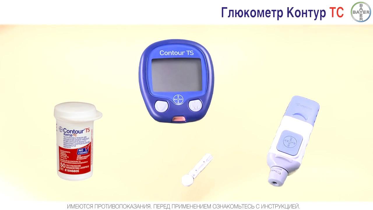 Глюкометр Контур Плюс для Диабета от компании Байер Асцензия .