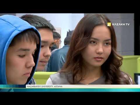 Nazarbayev University. Astana