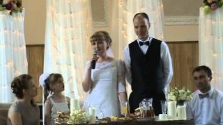 Свадьба Андрея и Ольги часть 3