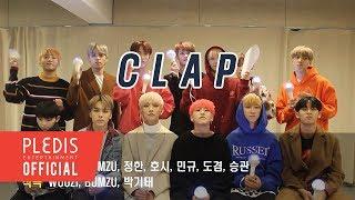 Download lagu  SEVENTEEN - 박수 응원법