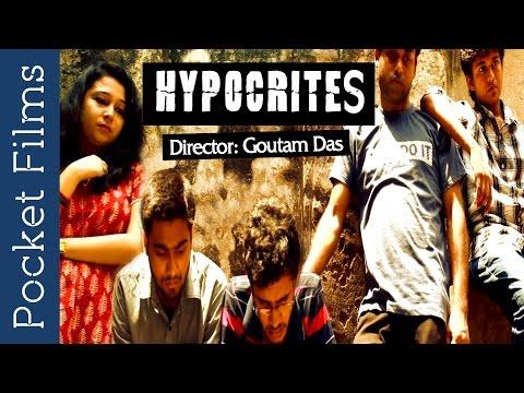Bengali Short Film On Friendship - Hypocrites