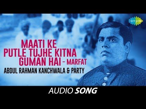 Maati Ke Putle Tujhe Kitna Guman Hai - Marfat   Ghazal Song   Abdul Rahman Kanchwala & Party