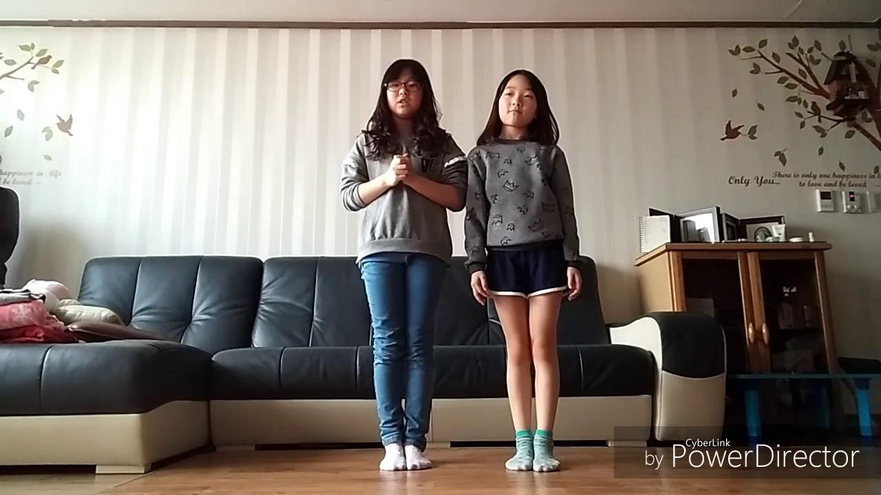 ♡저희가 할수있는 유연성♡