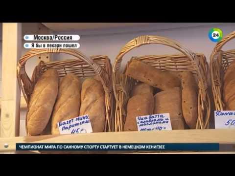 Какую прибыль приносит хлебобулочная жизнь