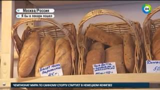 Какую прибыль приносит хлебобулочная жизнь(, 2016-01-29T23:09:24.000Z)