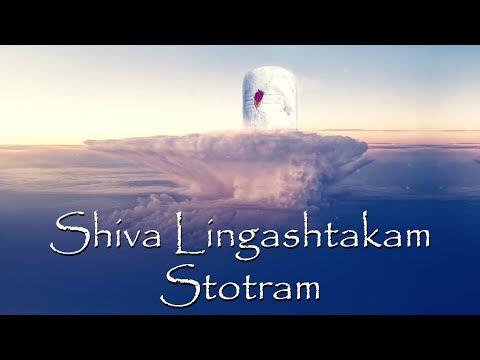 Shiva Lingashtakam Stotram | श्री शिव लिंगाष्टकम स्तोत्र | Most Popular Song Of Lord Shiva
