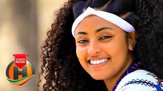 Yohannes Yirdaw - Aynamaytu | አይናማይቱ - New Ethiopian Music (Official Video)