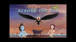 Krishna Balram - Monster across the Sea