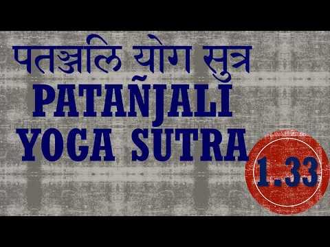 Yoga Sutra 1 33 Pada 1 Sutra 33 Youtube