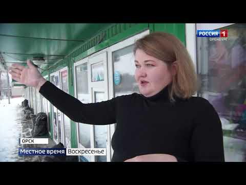 «Вести Оренбуржья. События недели» от 16 февраля 2020