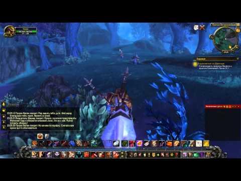 WoW Warlords of Draenor - #43 Закрепление на Дреноре