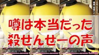 映画暗殺教室 間もなく公開開始 「週刊少年ジャンプ」連載の松井優征に...