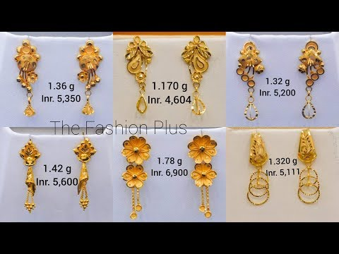 Latest light Weight Gold EARRING Design with Weight and Price