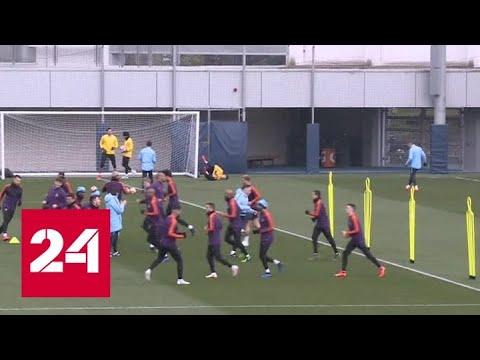 Немецкая футбольная Бундеслига первой из европейских топ-чемпионатов возобновляет сезон - Россия 24
