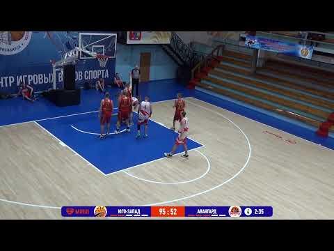 НБА 10.04.2021. 1/2 5-8 М ПЛЕЙ-ОФФ ЮГО-ЗАПАД - АВАНГАРД