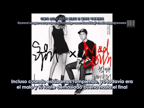 Soyou & Mad Clown - 착해 빠졌어 (Stupid In Love) [Sub. Español + Hangul & Romanización]