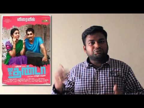 jigarthanda review by prashanth