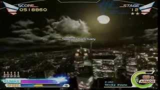 Afterburner Climax DX - Arcade Gameplay Full Playthrough 2