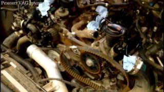 АУЫСТЫРУ, ТНВД VW Touareg 3.0 TDI кейін бұзылу(іс-қимылдар тәртібі)