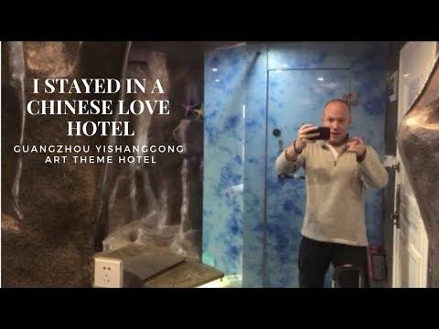 I Stayed in a Chinese Love Hotel ( Guangzhou Yishanggong Art Theme Hotel)