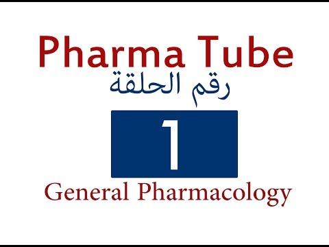 Pharma Tube - 1 - General - 1 - What is Pharmacology & Routes of Drug Administration [HD]