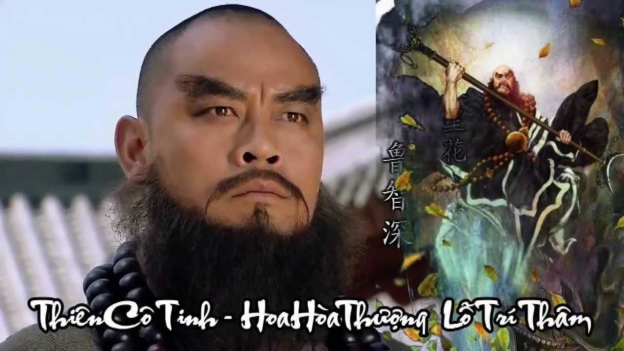 [Tân Thủy Hử] Danh sách 108 anh hùng Lương Sơn Bạc (remake) - YouTube