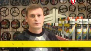 КИНГ АВТО - супермаркет автотоваров.Киев(, 2011-11-09T13:21:04.000Z)
