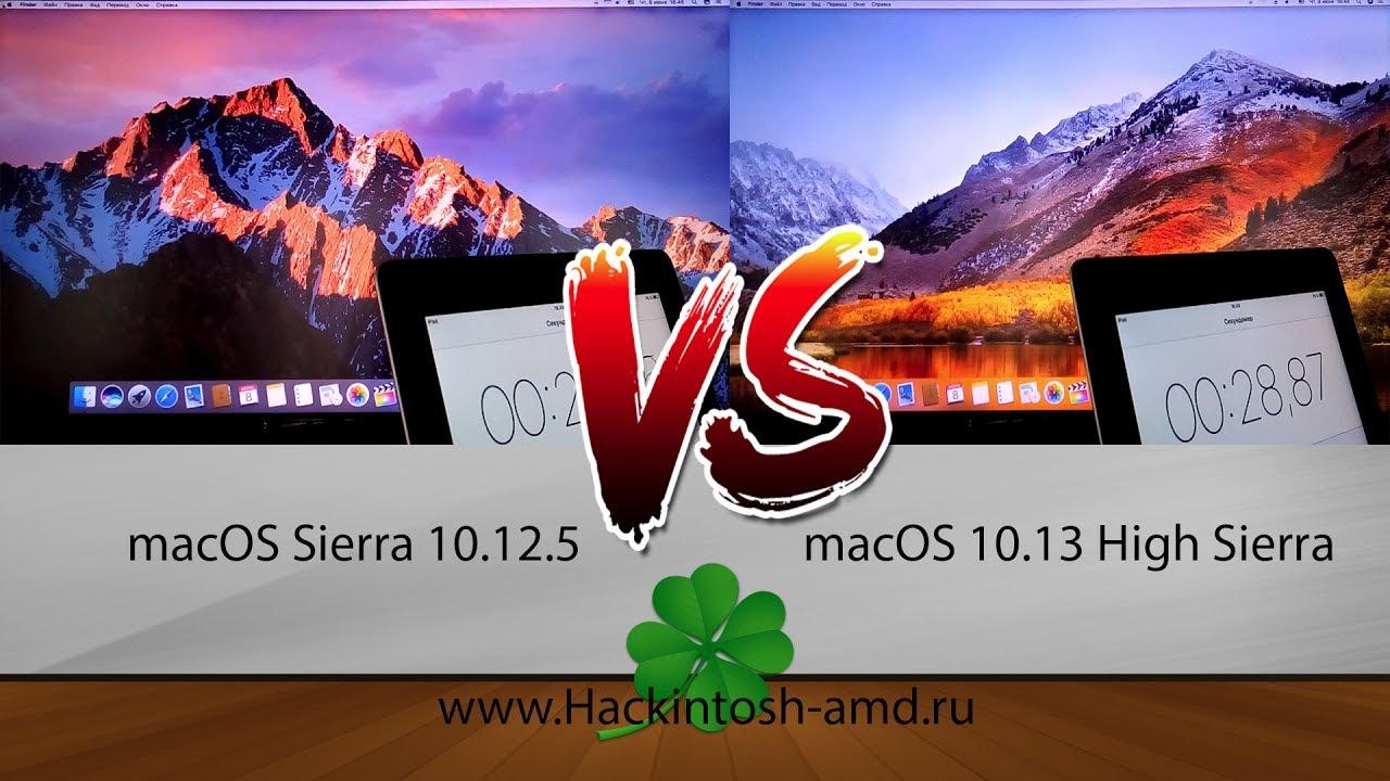 macOS Sierra 10 12 vs macOS 10 13 High Sierra - Boot Speed APFS
