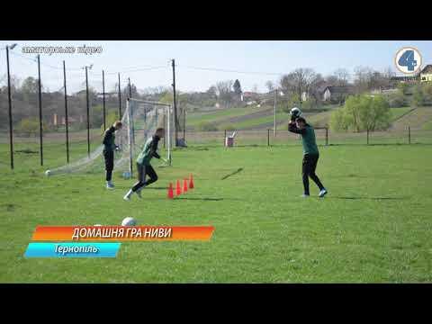 TV-4: Футбольний клуб
