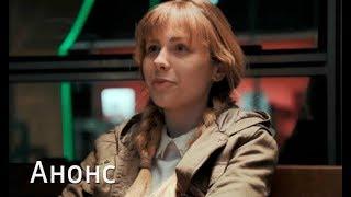 Премьера 2019: смотрите сериал За витриной с 28 января на СТБ!
