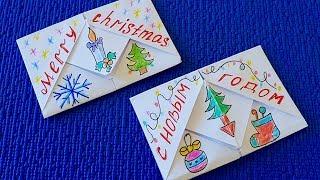 как сделать открытку на новый год из бумаги