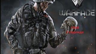 """#2 """"Warface"""" PVE ,2 бой"""