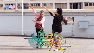 Publication Date: 2021-04-28   Video Title: 粵旦春秋 The Dawn   完整版