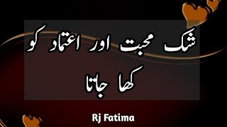 New Urdu Quotes Whatsapp Status Video 2019 | Female Vesion Status Video | Best Urdu Quotes Status