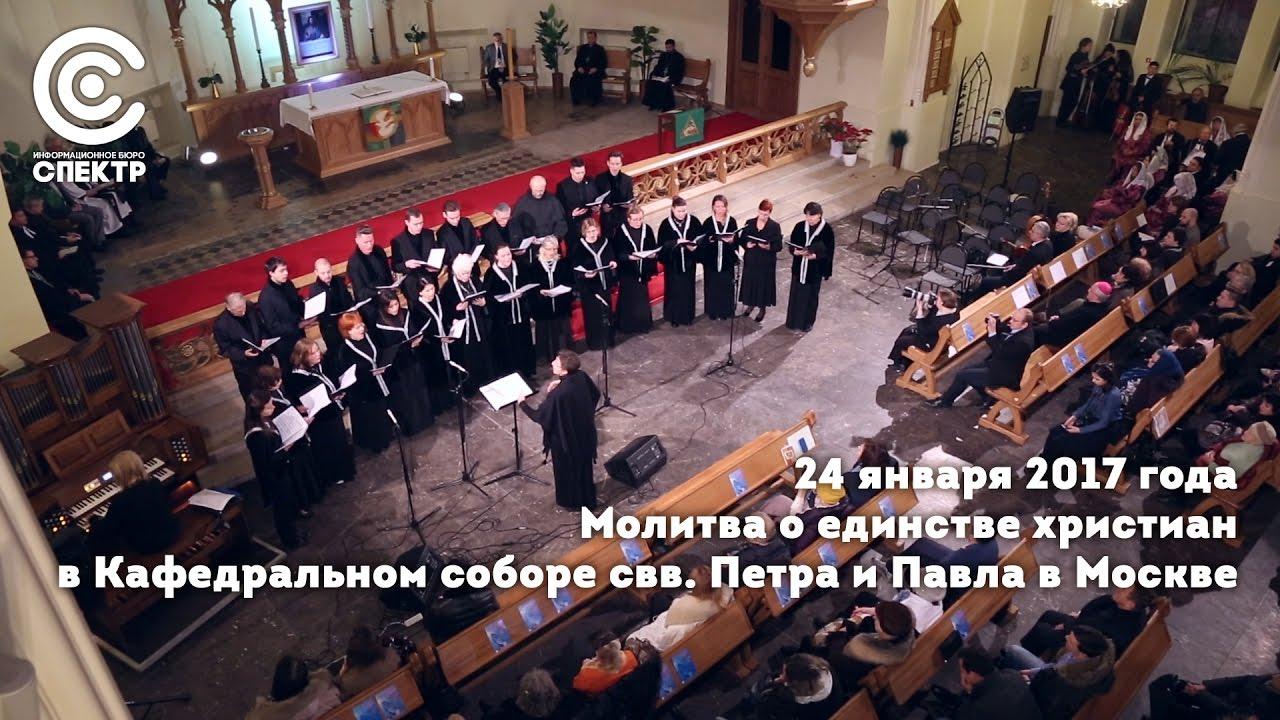 Торжественное открытие Межконфессиональной конференции «500 лет .