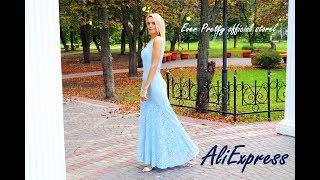 Вечернее платье с Aliexpress магазин Ever Pretty official store