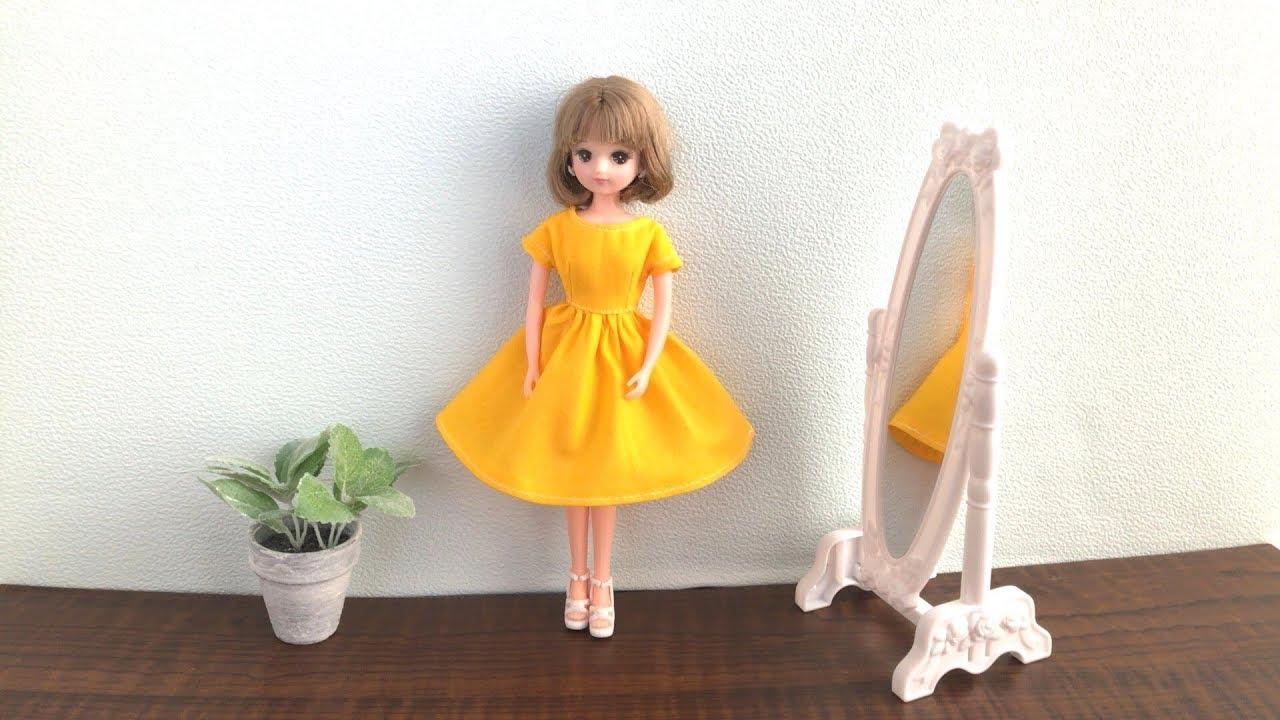 リカちゃんサイズ★無料型紙★夏ワンピースの作り方★kcoton