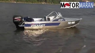 Алюминиевая лодка Салют 480(Лодка из алюминия Салют 480 на воде Купить алюминиевую лодку Салют 480 недорого онлайн http://motormaran.ru/aluminievie-lodki/saly..., 2016-02-24T11:04:48.000Z)