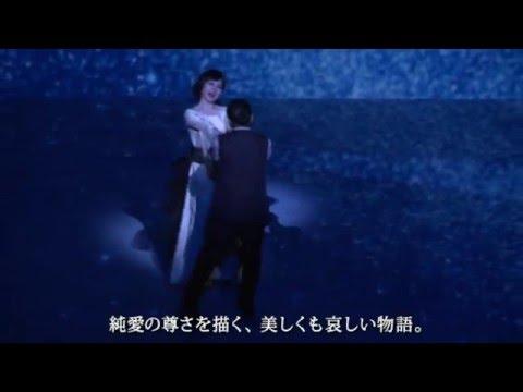 オペラ「夕鶴�