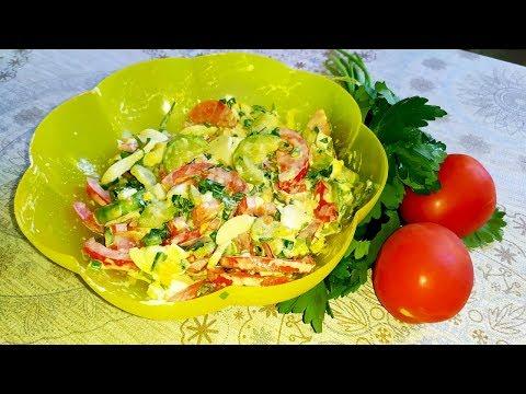 Простой но безумно вкусный салат с жареными кабачками