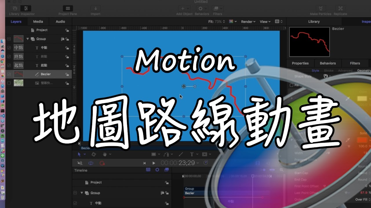 【Motion教學EP7】如何製作地圖路線動畫 - YouTube